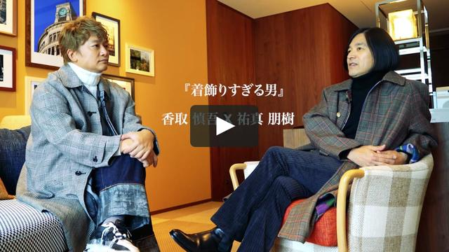 画像1: FILMED BY TOMOHIRO FUJII, HAIR BY MASAKI YOSHINAKA(for TOMOKI SUKEZANE) vimeo.com