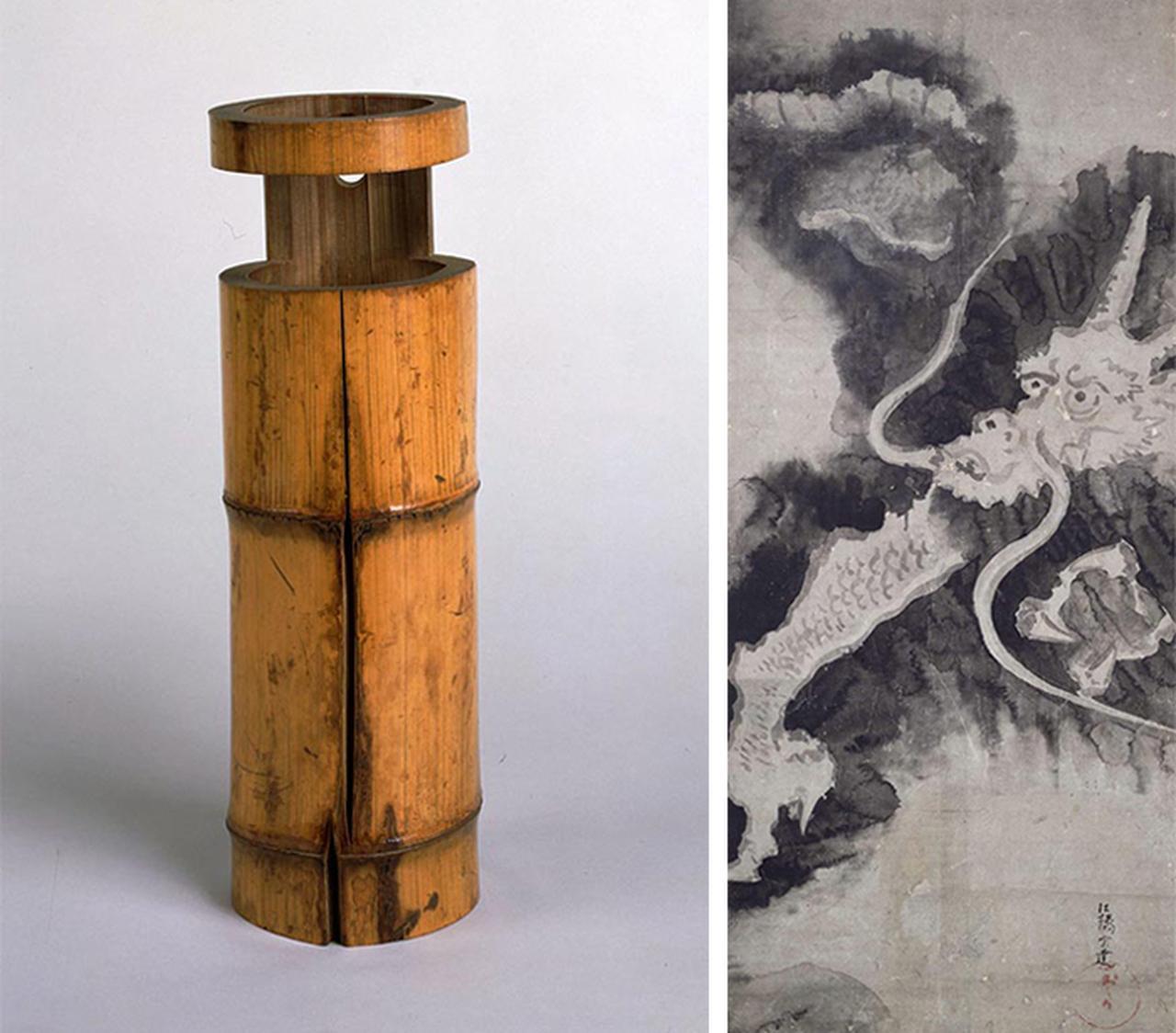 Images : 5番目の画像 - 「マルセル・デュシャンと 日本美術の意外な共通点」のアルバム - T JAPAN:The New York Times Style Magazine 公式サイト