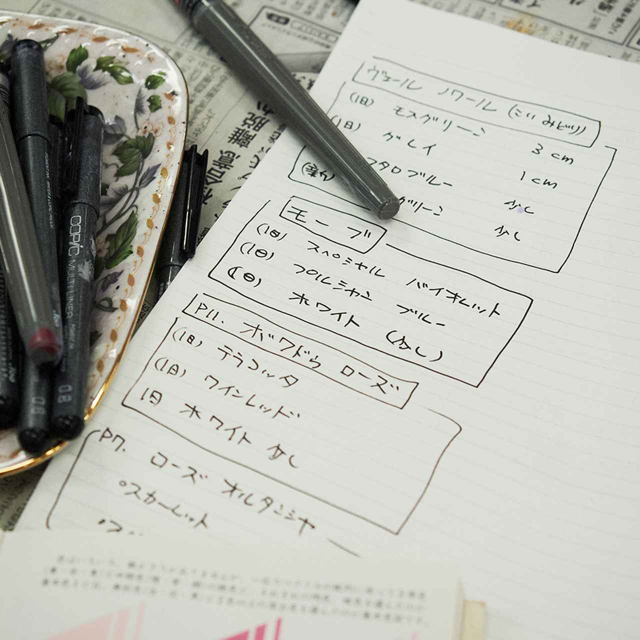 Images : 8番目の画像 - 「スペシャル インタビュー 漫画家・荒木飛呂彦の化学反応」のアルバム - T JAPAN:The New York Times Style Magazine 公式サイト