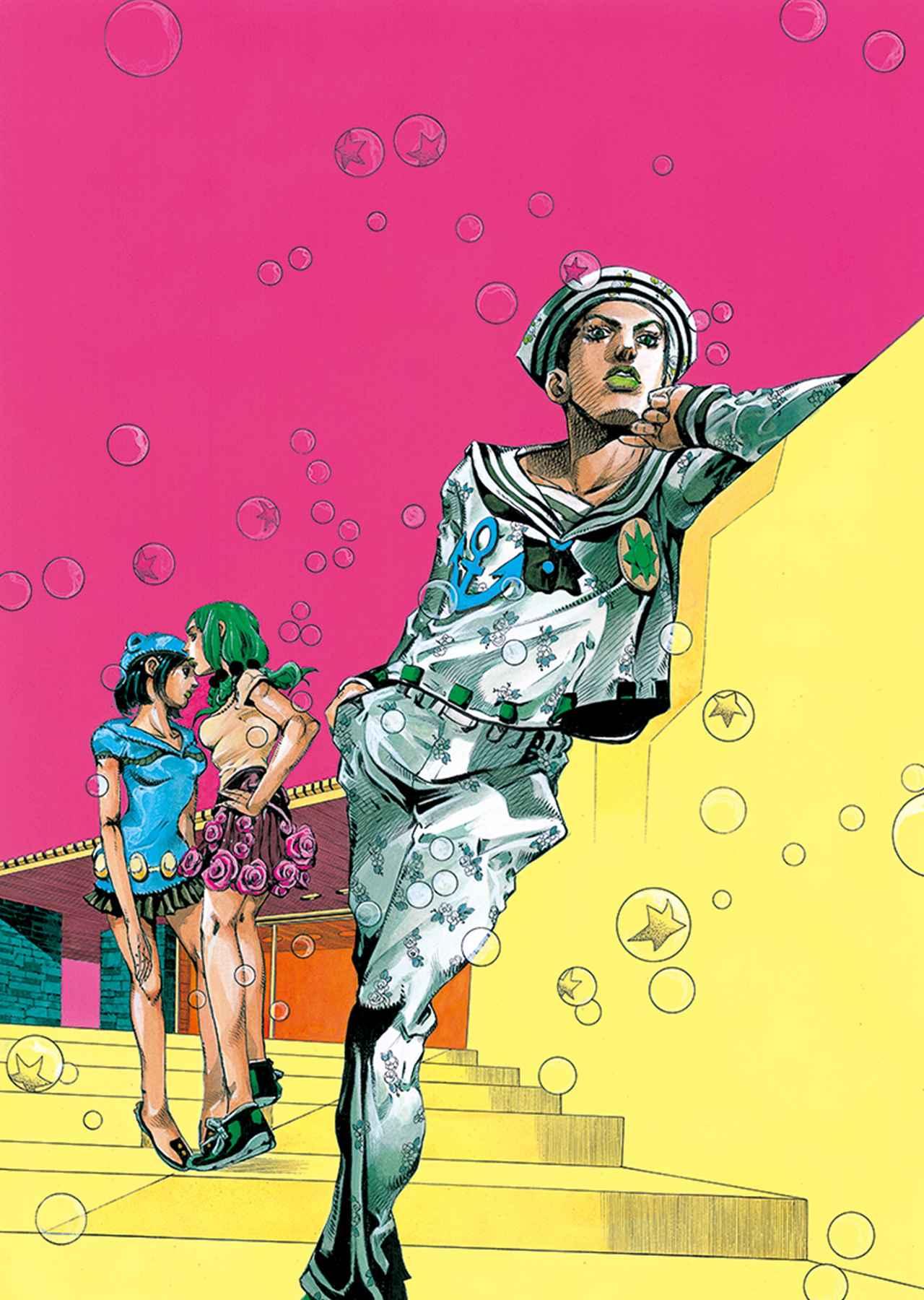 Images : 18番目の画像 - 「スペシャル インタビュー 漫画家・荒木飛呂彦の化学反応」のアルバム - T JAPAN:The New York Times Style Magazine 公式サイト