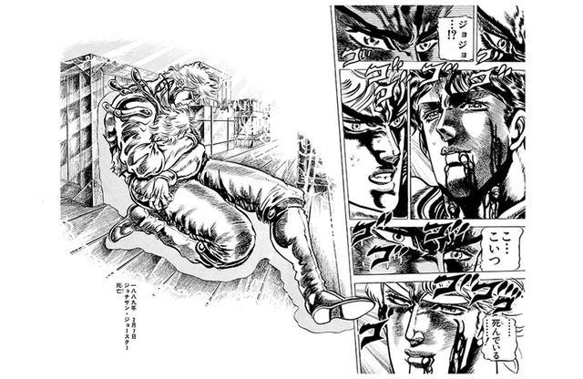 画像: 《第1部ファントムブラッド》『週刊少年ジャンプ』1987年第46号より。 第1部の主人公ジョナサン・ジョースターが死亡するシーン。当時の少年漫画のセオリーを破るものとして話題になった © HIROHIKO ARAKI & LUCKY LAND COMMUNICATIONS / SHUEISHA ほかの写真をみる