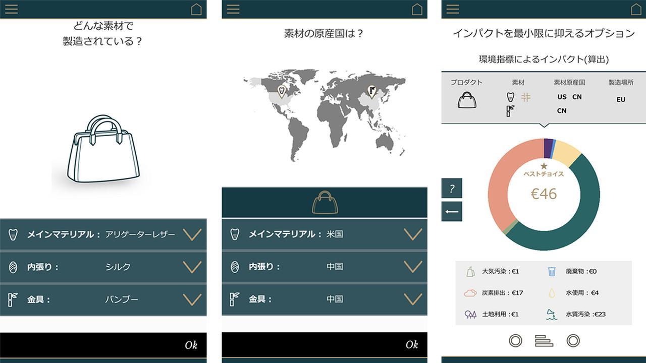 """Images : 2番目の画像 - 「ファッションの創造性を高める """"サステナビリティ""""は可能か?」のアルバム - T JAPAN:The New York Times Style Magazine 公式サイト"""