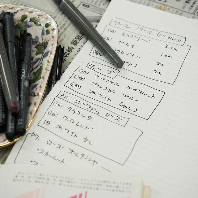 画像: 色の調合レシピ。いくつかのインクをミックスし表現したい色を作る www.tjapan.jp