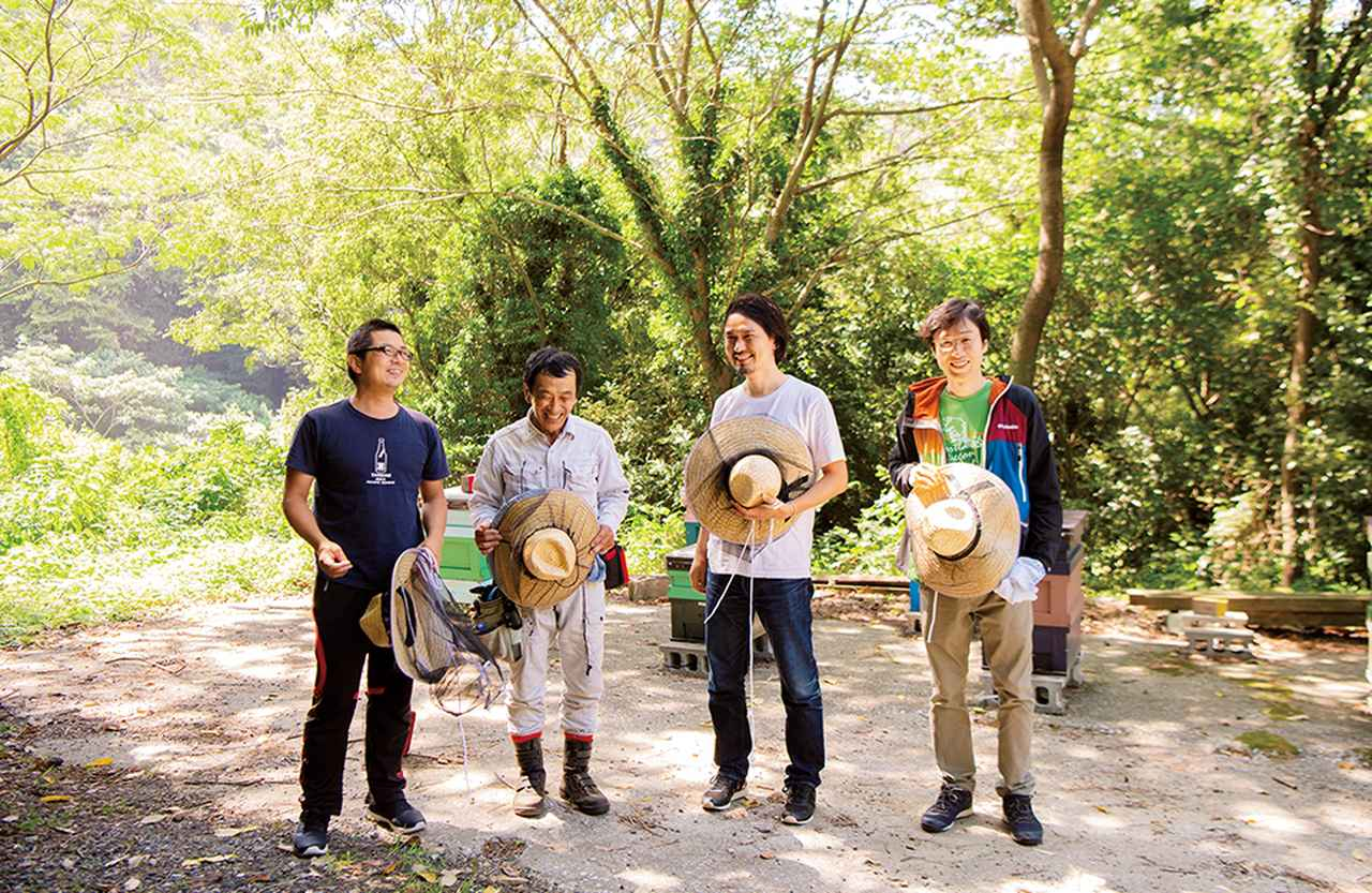 Images : 7番目の画像 - 「「ブリコラージュ」の お皿を作るものと人<Vol.1> ミツバチから地域を元気に―― オーガニック養蜂家の挑戦」のアルバム - T JAPAN:The New York Times Style Magazine 公式サイト