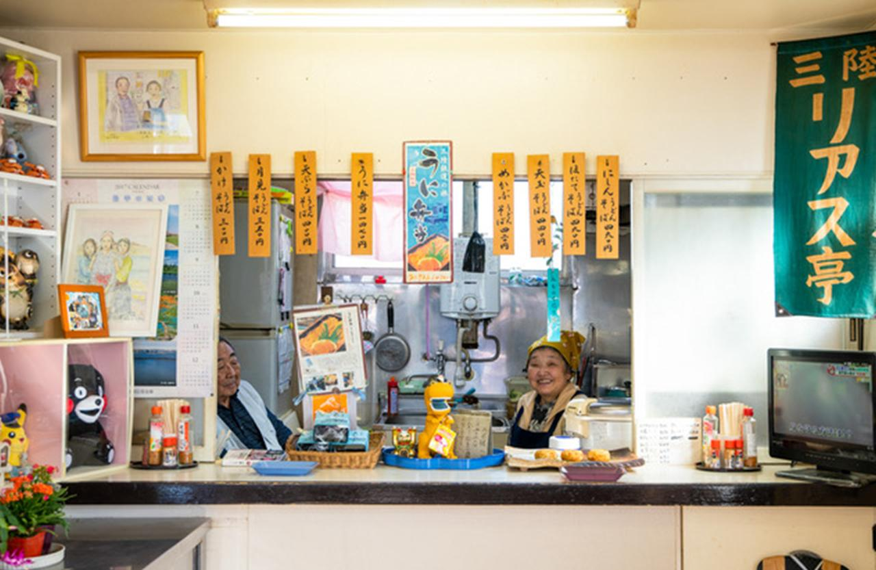 Images : 9番目の画像 - 「5年目を迎えた 東北レストラン鉄道の現在」のアルバム - T JAPAN:The New York Times Style Magazine 公式サイト