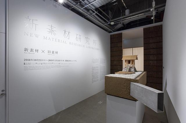 画像: 杉本が新素材研究所を創設する以前に手がけた建築プロジェクトである「護王神社―アプロプリエイト プロポーション」模型。隧道の先には杉本の海景シリーズ「東シナ海、天草」を設置