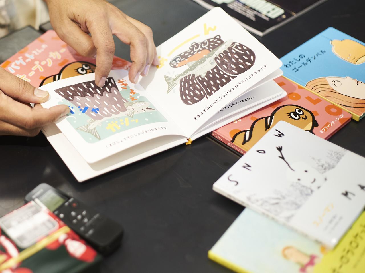 Images : 2番目の画像 - 「写真家・若木信吾が 絵本作りを通して見つけたもの」のアルバム - T JAPAN:The New York Times Style Magazine 公式サイト