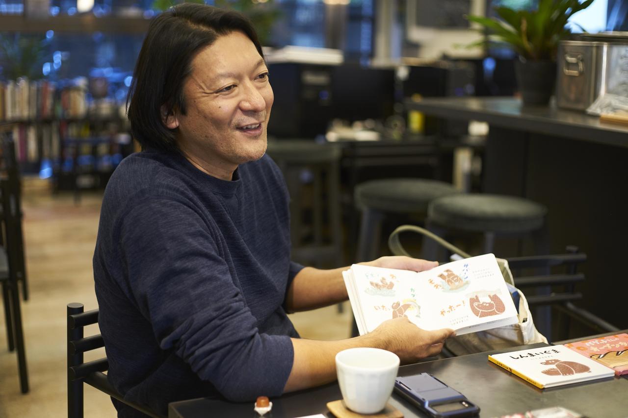 Images : 3番目の画像 - 「写真家・若木信吾が 絵本作りを通して見つけたもの」のアルバム - T JAPAN:The New York Times Style Magazine 公式サイト