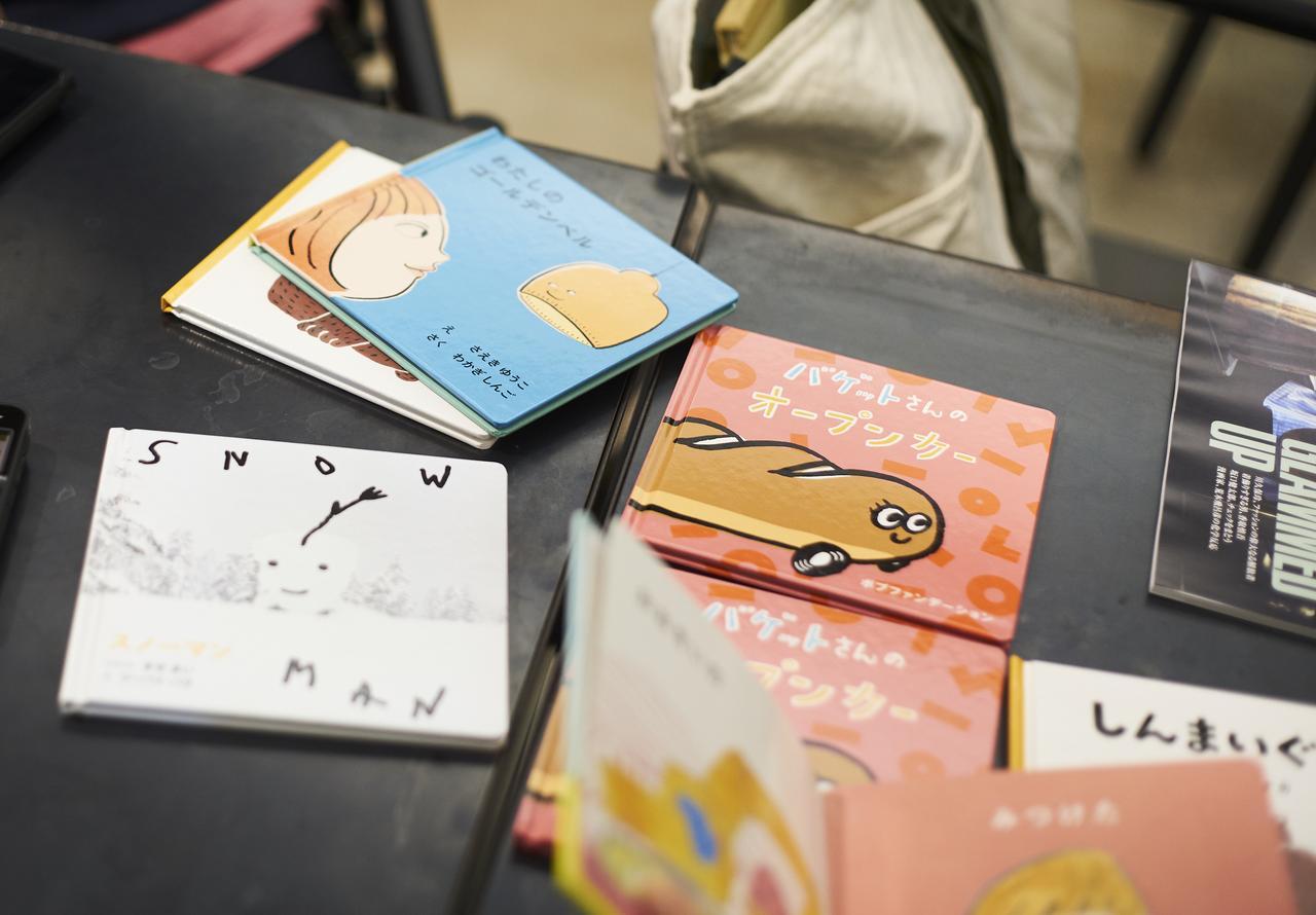 Images : 4番目の画像 - 「写真家・若木信吾が 絵本作りを通して見つけたもの」のアルバム - T JAPAN:The New York Times Style Magazine 公式サイト