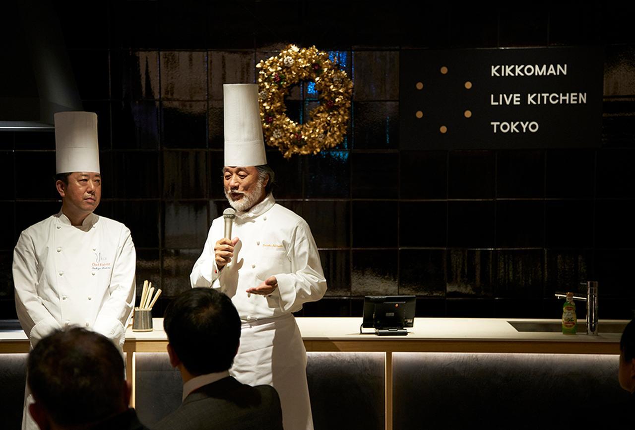 """Images : 1番目の画像 - 「TJ News 異ジャンルのシェフたちが競演! キッコーマンが手がける """"料理ライブ""""レストラン」のアルバム - T JAPAN:The New York Times Style Magazine 公式サイト"""