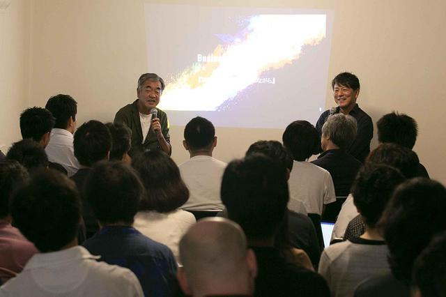 画像: オープン記念イベントでは、ゲストスピーカーに隈研吾氏を迎え、20年後の社会について考えるシンポジウムを開催 COURTESY OF KUDAN HOUSE ほかの写真をみる