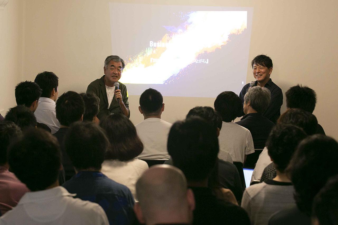 Images : 3番目の画像 - 「日本庭園のあるビジネス・サロン 「kudan house」が目指すもの」のアルバム - T JAPAN:The New York Times Style Magazine 公式サイト