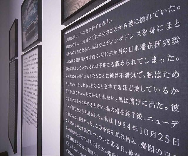 画像: 1999-2000年 の『ソフィ カル ー 限局性激痛』原美術館での展示風景。グレー布に白い刺繍で刻まれたテキストは、カルが語った言葉。白布に黒字で記されたものは、インタビュー相手の言葉。苦しみや痛みの体験を交換することで、カルは失恋の傷を治癒しようと試みた © SOPHIE CALLE / ADAGP, PARIS 2018 AND JASPAR, TOKYO, 2018 ほかの写真もみる