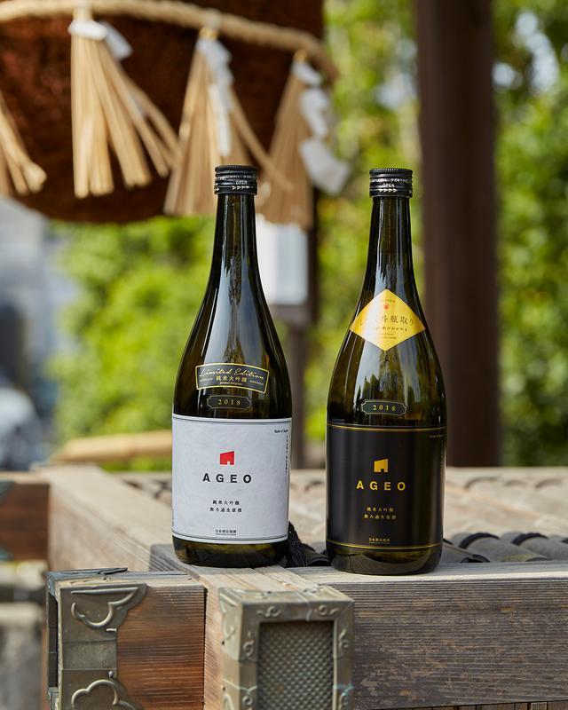 画像: (左)日本酒応援団とのコラボレーションでつくった 「AGEO 2018 純米大吟醸」 <720ml>¥2,950 華やかな香りとフレッシュな味わい。 (右)髙島屋限定で販売する限定酒 「AGEO 純米大吟醸 しずく斗瓶取り」 (2018年版は販売終了)