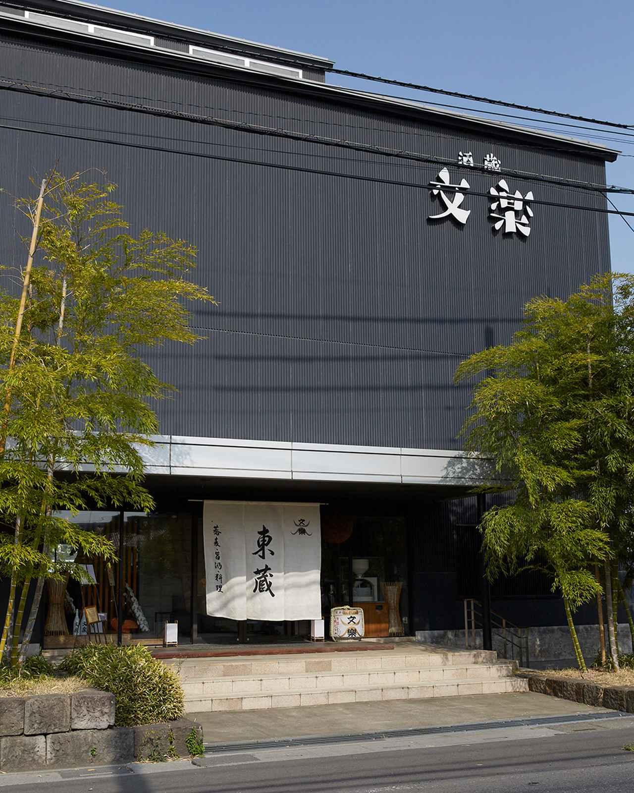 Images : 1番目の画像 - 「日本酒応援団を支える 酒蔵を訪ねて Vol.2 ~ 埼玉県上尾市「北西酒造」~」のアルバム - T JAPAN:The New York Times Style Magazine 公式サイト