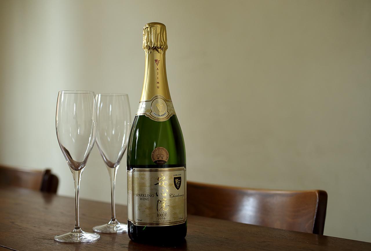 Images : 安心院スパークリングワイン<750ml>¥3,182