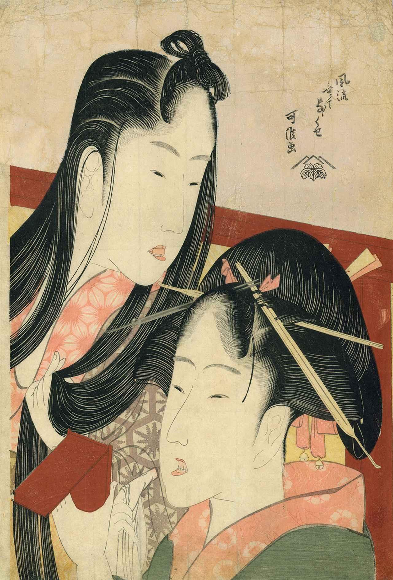 """Images : 6番目の画像 - 「アップデートする絵師。 葛飾北斎の""""本当の顔""""を探る」のアルバム - T JAPAN:The New York Times Style Magazine 公式サイト"""