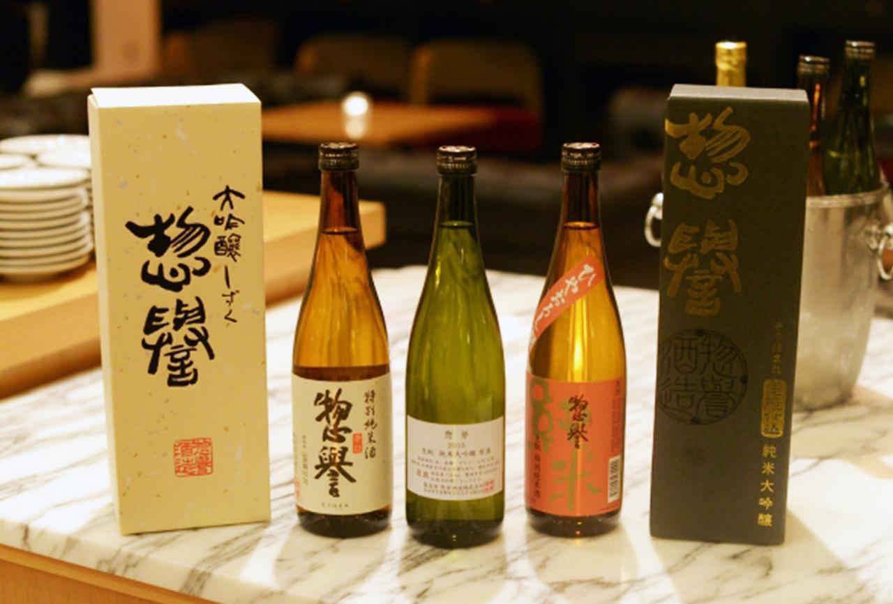 Images : 7番目の画像 - 「アルマン・アルナルが仕掛けた 仏料理「メゾン プルミエール」と 日本酒「惣誉」の出会い」のアルバム - T JAPAN:The New York Times Style Magazine 公式サイト