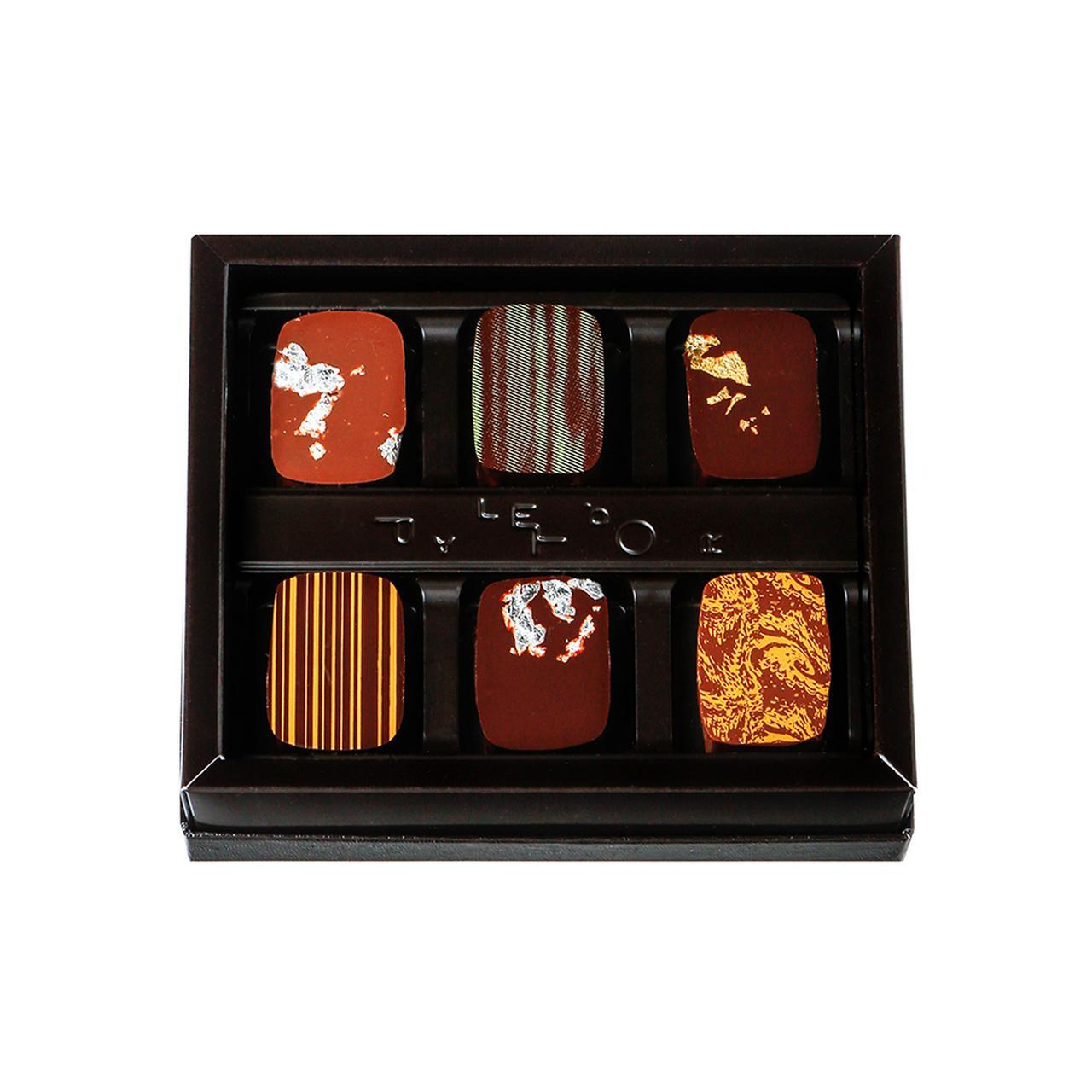 Images : 「宮城の酒蔵 利き酒ショコラ」¥2,000