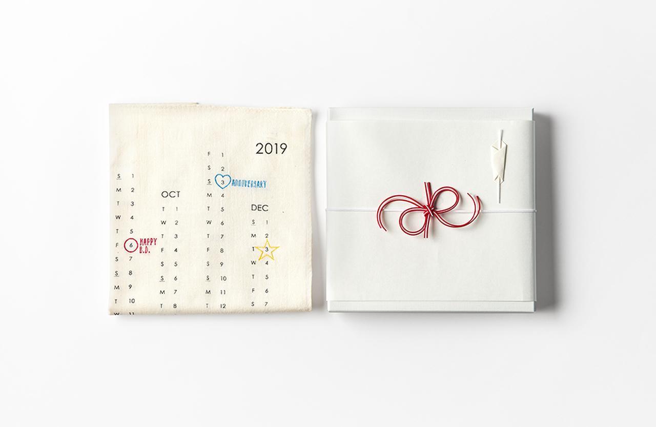 Images : 11番目の画像 - 「Vol.12 ギフトコンシェルジュ真野知子の 贈りものごよみ ― スミレの花と ホワイトデーのギフト」のアルバム - T JAPAN:The New York Times Style Magazine 公式サイト