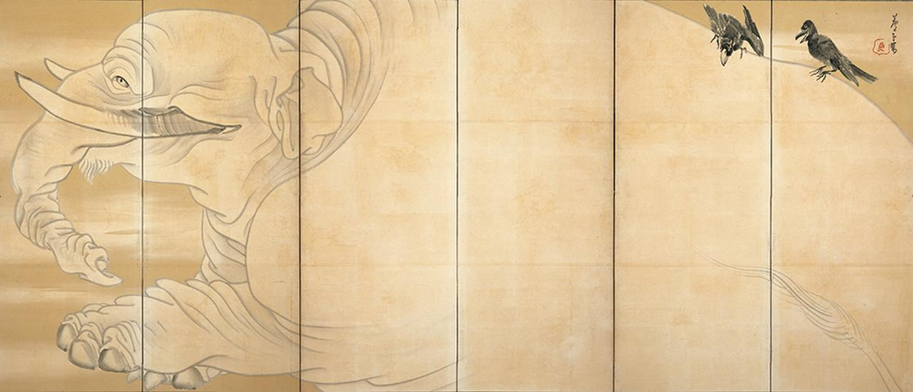 Images : 長沢芦雪 《白象黒牛図屏風》(右隻)