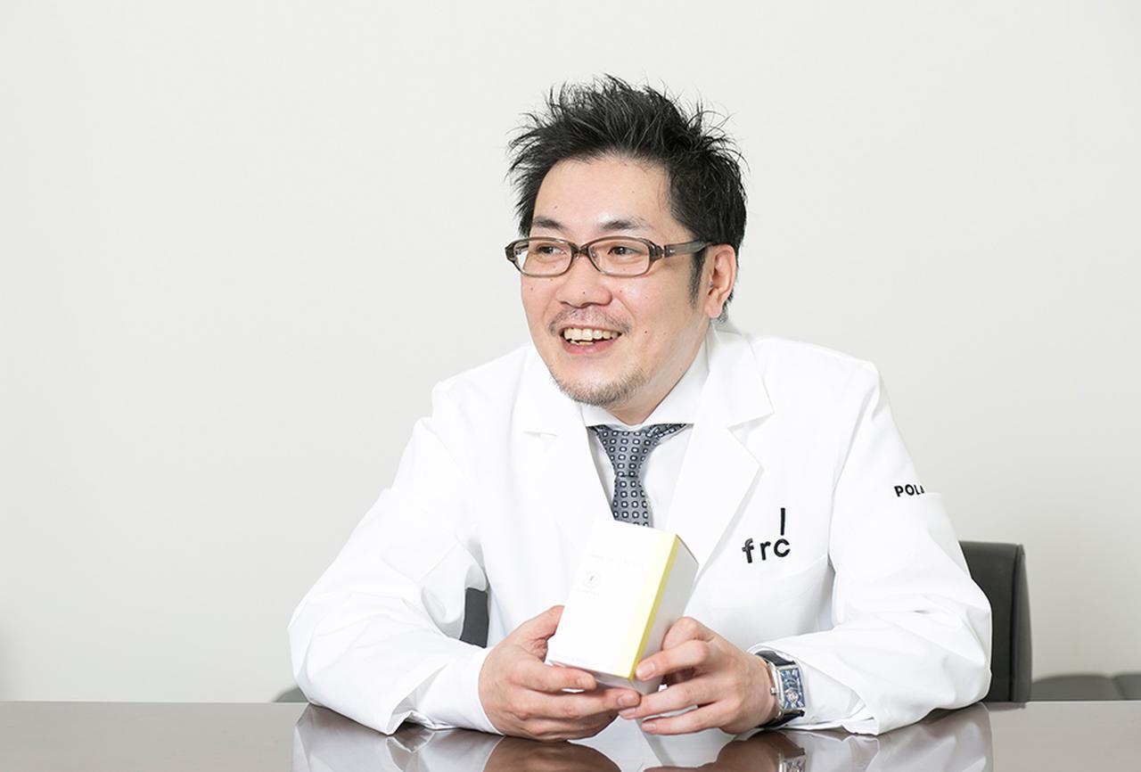 Images : 平河 聡さん