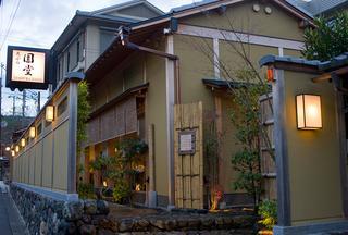 京都祇園「天ぷら 八坂圓堂」