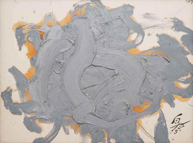 画像: 白髪一雄《泥錫》1987年 油彩、和紙、板 173.5×229.5 cm © THE ESTATE OF KAZUO SHIRAGA