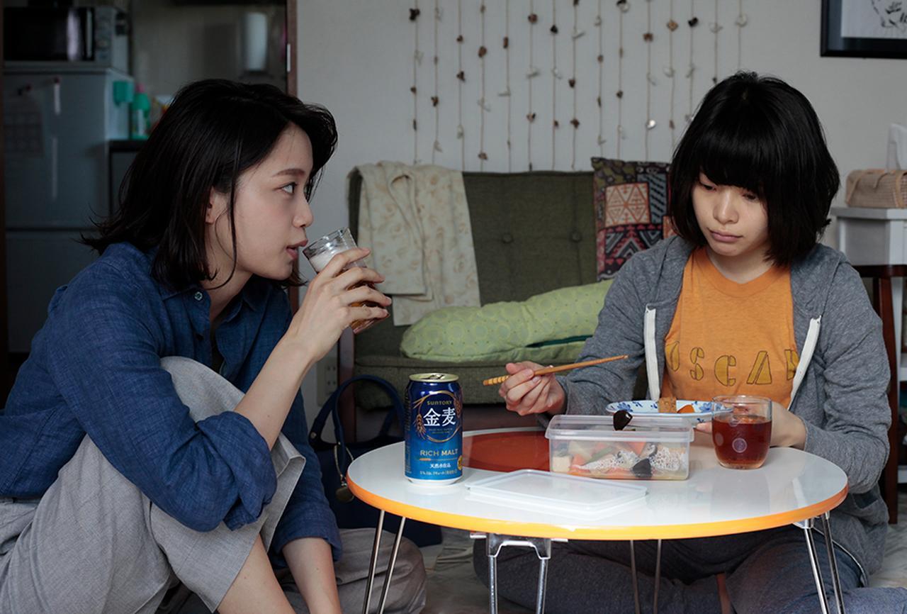Images : 3番目の画像 - 「恋愛に勝ち負けなんかない――。 原作者・角田光代が語る 究極の片思い映画『愛がなんだ』」のアルバム - T JAPAN:The New York Times Style Magazine 公式サイト