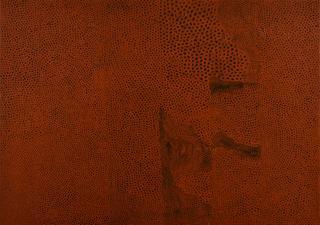 『幾兆億年の果てより今日も夜はまた訪れてくるのだ ― 永遠の無限』 |草間彌生美術館