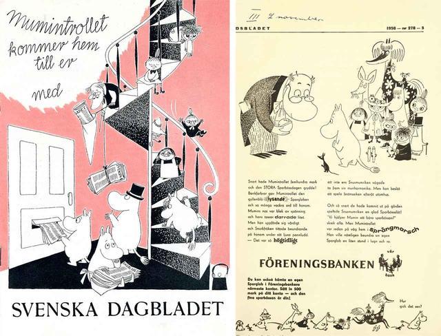 画像: (左から) トーベ・ヤンソン 《スウェーデンの日刊紙「スヴェンスカ・ダーグブラーデット」広告》 1957年 印刷 ムーミンキャラクターズ社 トーベ・ヤンソン 《「フォーレニングス銀行」広告》 1956年 印刷 ムーミンキャラクターズ社 PHOTOGRAPHS: ©MOOMIN CHARACTERS ™