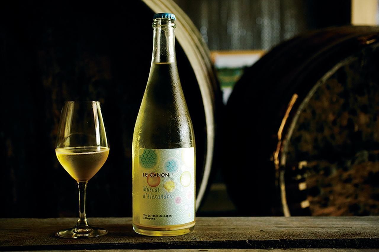 画像: 2018年にリリースされた「ル・カノン・ミュスカ・ダレクサンドリー」。フランスの大岡のワイナリーで研修した松井一智が有機栽培している、古木のマスカット・オブ・アレキサンドリアで造ったワインだ