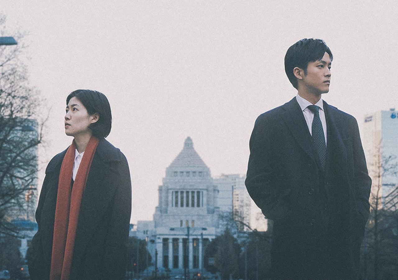 Images : 1番目の画像 - 「TJ News 日本の今に斬り込む 政治エンターテインメント 『新聞記者』」のアルバム - T JAPAN:The New York Times Style Magazine 公式サイト