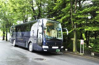 旅学人専用バス「YUI PRIMA(ゆいプリマ)」