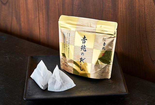 画像: 「吉兆のだし」 <5袋>¥1,000 素材本来のうま味を引き出す方法にこだわっただしパック。2019年6月発売開始。食材の長期保存や香り付けなどのための化学調味料や酵母エキスを一切使わず、天然素材のみで仕上げる製法に挑戦。おすすめ活用レシピ付き