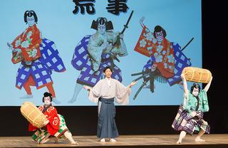 「歌舞伎鑑賞教室」