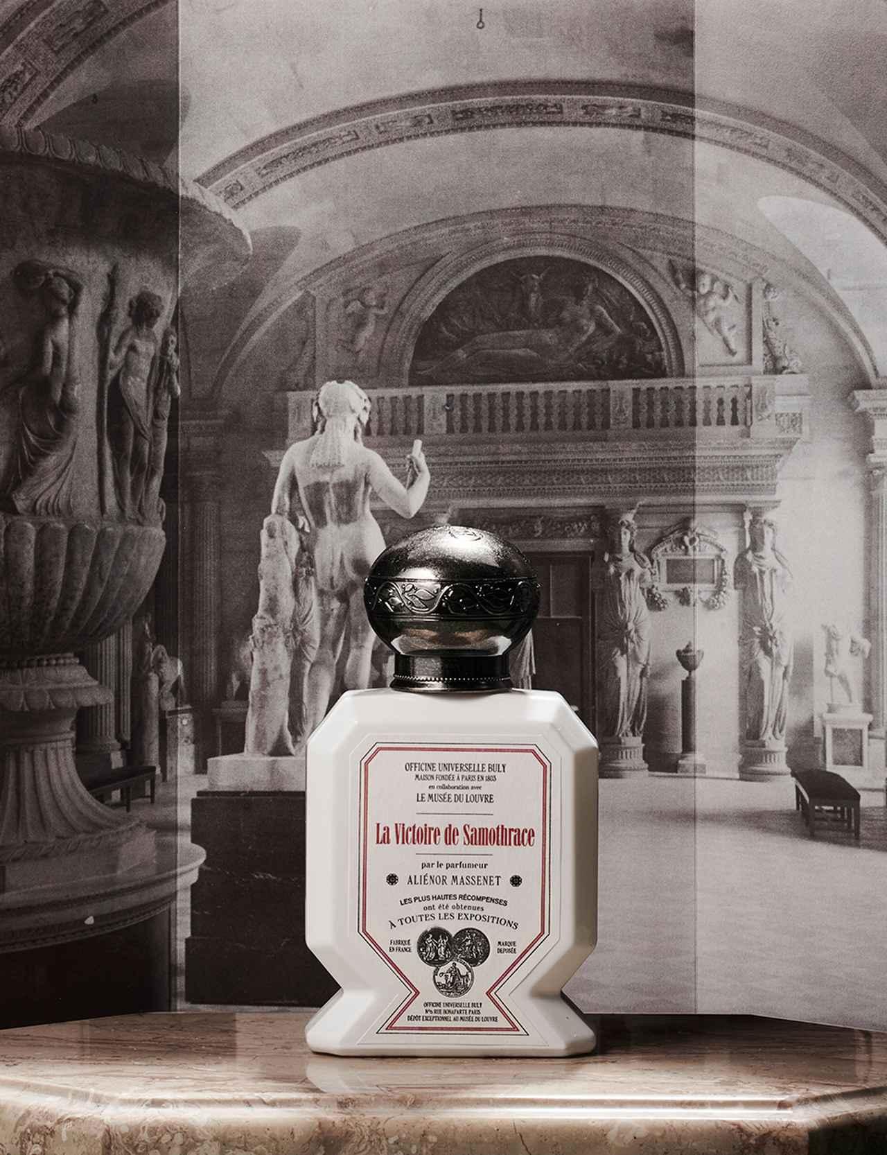 Images : 2番目の画像 - 「ルーヴル美術館名作のエスプリを 肌にまとう。オフィシーヌ・ ユニヴェルセル・ビュリーの冒険」のアルバム - T JAPAN:The New York Times Style Magazine 公式サイト
