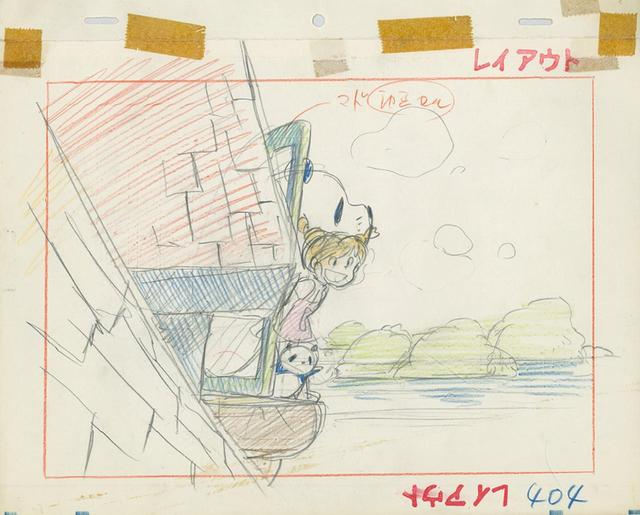 画像: 『パンダコパンダ 雨ふりサーカスの巻』のレイアウト画。宮崎駿のアイデアをベースに高畑が演出を担当 © TMS