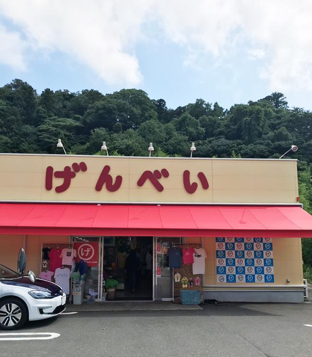 """画像: """"げ""""印で有名なビーチサンダル専門店「げんべい」。店内中にびっしりと並ぶビーチサンダルの数には圧倒される。カラーバリエーションの多さにも、専門店ならではのこだわりが げんべい 長柄店 神奈川県三浦郡葉山町長柄855 TEL. 046(875)2117"""