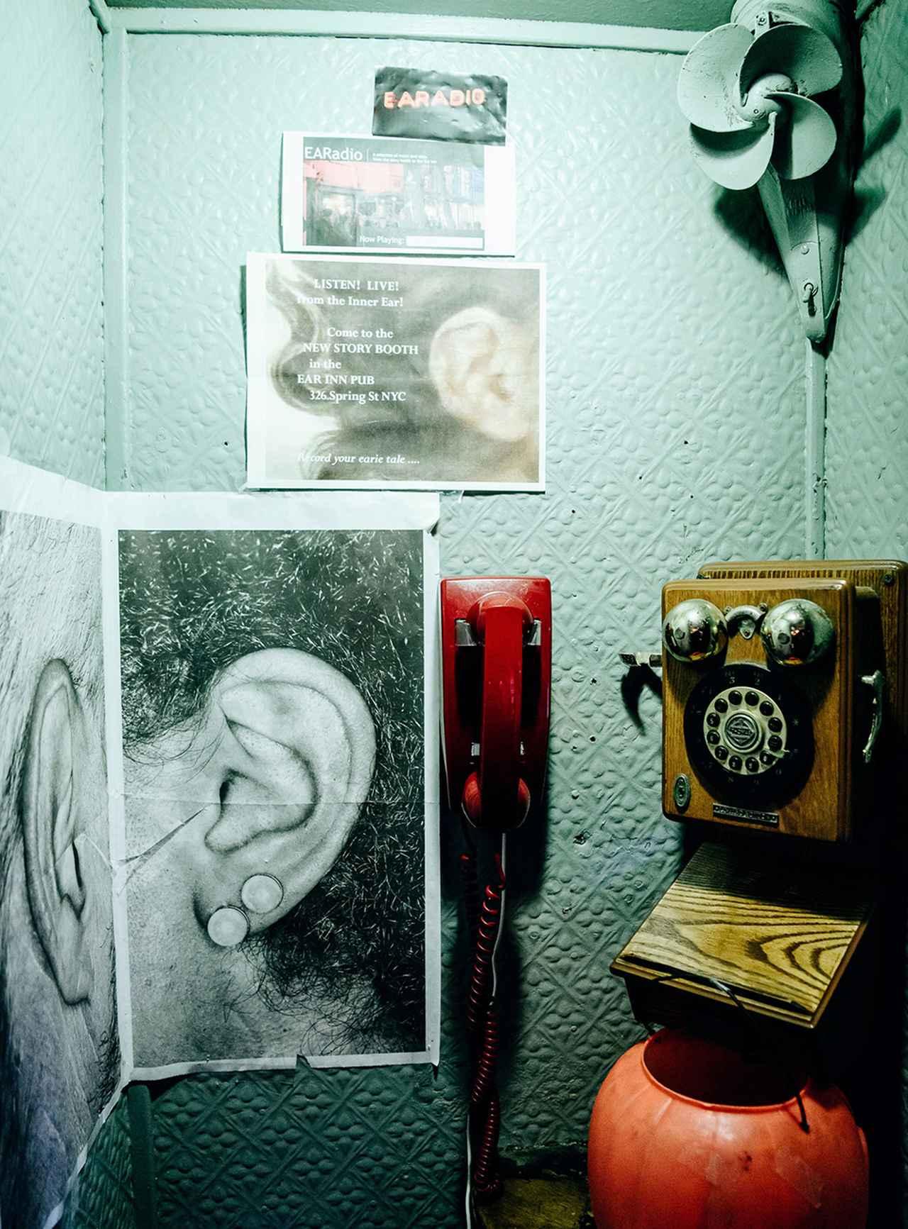 Images : Ear Inn
