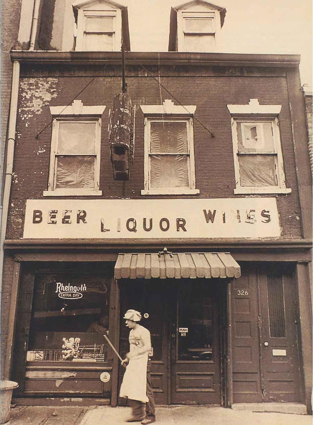 画像: 1973年当時の店 COURTESY OF THE EAR INN