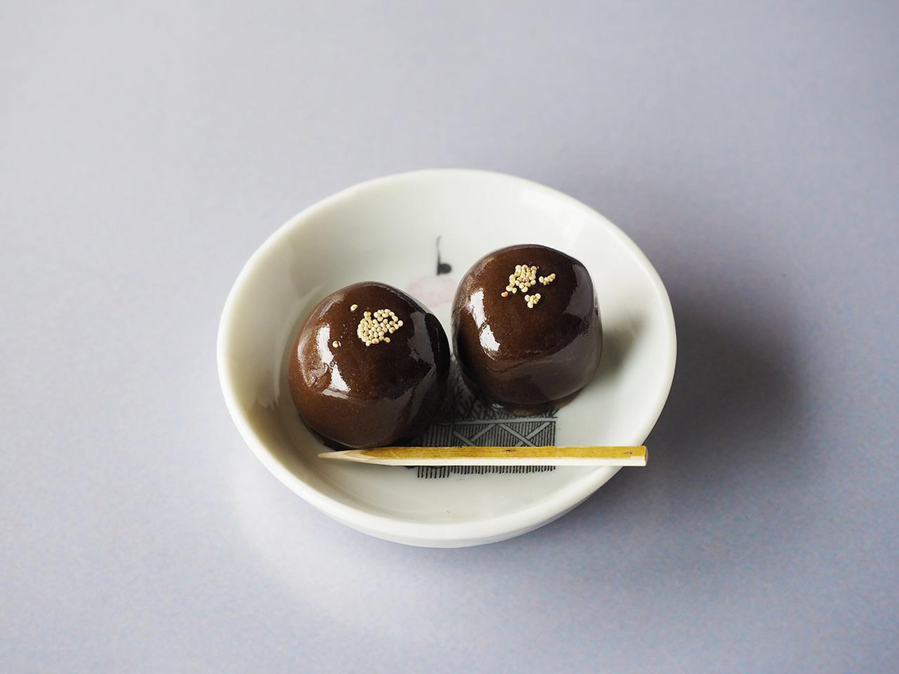 Images : 「烏羽玉」6個入り¥450