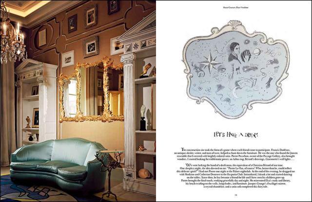 画像: 作品集『Vincent Darré Surreal Interiors of Paris』より。「スキャパレリ」のブティック内にダレがデザインした、スキャパレリの書斎をイメージした空間。随所にみられるイラストは今年の9月18日に亡くなったイラストレーターで40年来の友、ピエール・ルタンによるもの