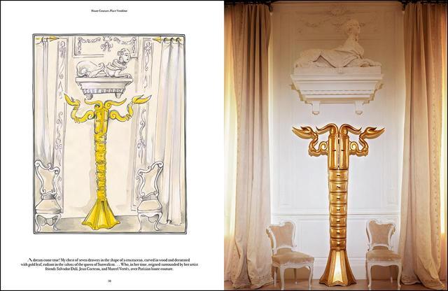 画像: 作品集『Vincent Darré Surreal Interiors of Paris』より。「スキャパレリ」のブティックのインテリア。ロブスターの姿をしたドロワーを初め、ファンタジーが忠実に形になった空間