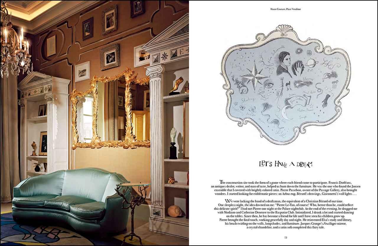 """Images : 3番目の画像 - 「現代のシュールリアリスト。 ヴァンソン・ダレの """"夢みる""""インテリアデザイン」のアルバム - T JAPAN:The New York Times Style Magazine 公式サイト"""