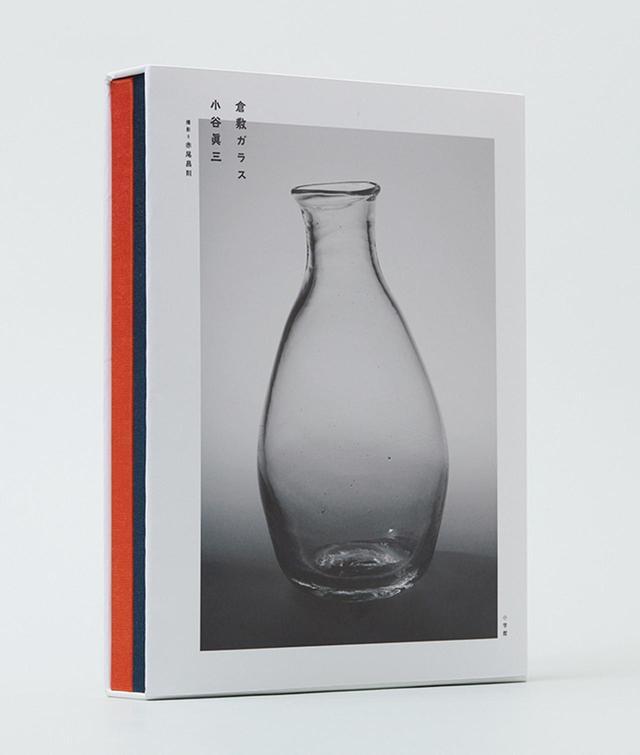画像: 上巻には115点の作品写真が、下巻では小谷氏本人にフォーカスをあてた『倉敷ガラス 小谷眞三』(上・下巻)¥20,000(小学館刊) 購入申込は、kurashikiglass201908@shogakukan.co.jp まで