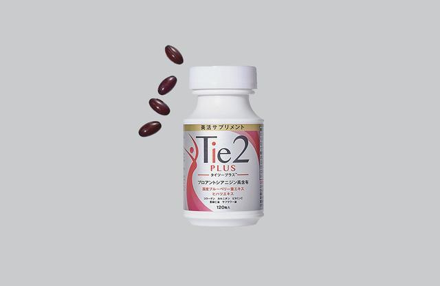 画像: Tie2PLUS <120粒>¥5,000 肌トラブルの元凶、「血管」の老化に着目したサプリメント。「何をしても効かないという人は、血管の老化を疑ってみたい」。巡りを高めるために、ブルーベリー葉エキスやヒハツエキスなどを採用 びおらいふ フリーダイヤル:0120-37-1288