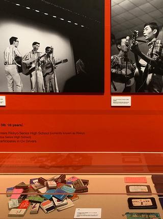 『細野観光1969 – 2019』|東京シティビュー・スカイギャラリー