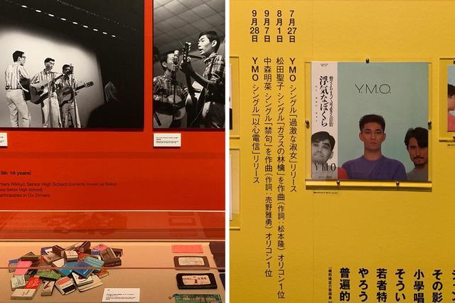画像: (写真左)細野がいまも所有する定期券やマッチ箱のコレクション (写真右)展覧会の軸になるビジュアル年表。細野はYMO活動中に松田聖子や中森明菜に楽曲を提供。音楽に対して開かれた感性の持ち主であることがわかる PHOTOGRAPHS BY MASANOBU MATSUMOTO