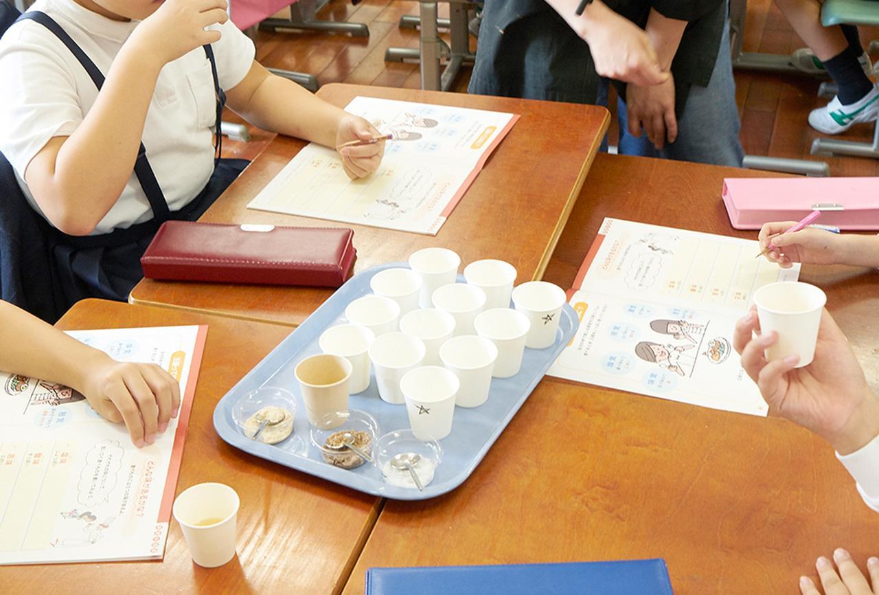 Images : 3番目の画像 - 「子どもたちに味の基本と 食べる楽しさを伝える 「味覚の授業」」のアルバム - T JAPAN:The New York Times Style Magazine 公式サイト